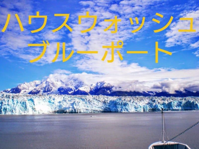 2月21日~予約受付中!!心からのおもてなし☆新品使い捨てスリッパ使用します!