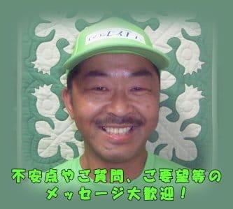 【エアコンレスキューという店名ですが・・】換気扇レスキューもお任せください!!