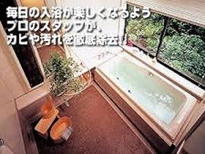 ☆霧島設備の浴室クリーニング☆