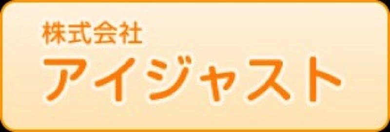 【熟練した職人が対応】【安心のアフターフォロー】換気扇レンジフードクリーニング