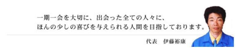 【おそうじ本舗 矢作北店】愛知県岡崎市中園町中心の天井型エアコンクリーニング