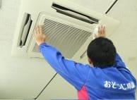 5,000円で天井埋込エアコンがピッカピカ!エアコンクリーニング 天井埋込タイプ«簡易洗浄»