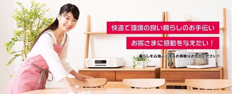 【ダスキンフランチャイズ加盟店】株式会社アイティーオーのキッチンクリーニング