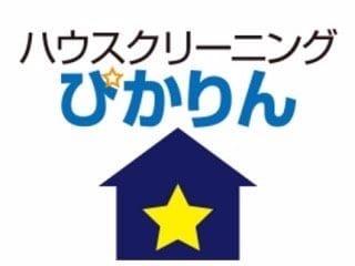 取り外しが難しいエアコン掃除はプロにお任せ☆天井埋込み型エアコンもピカピカに☆